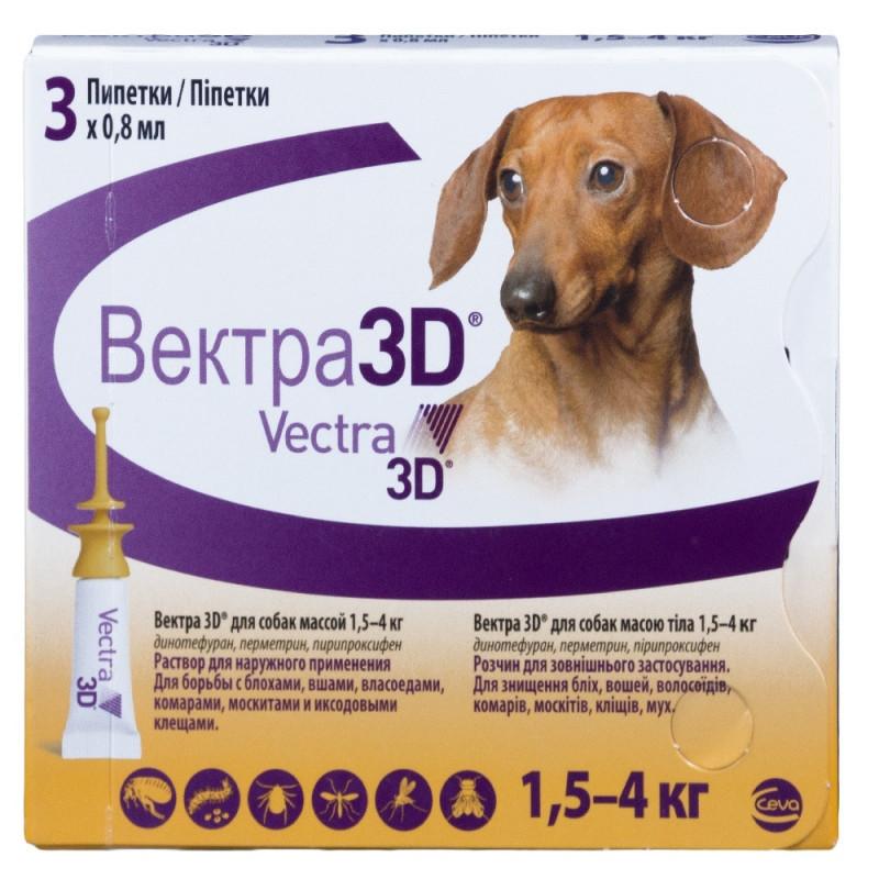 Vectra 3D (Вектра 3Д) by Ceva - Противопаразитарные капли на холку для собак от блох и клещей (3 шт./уп.)