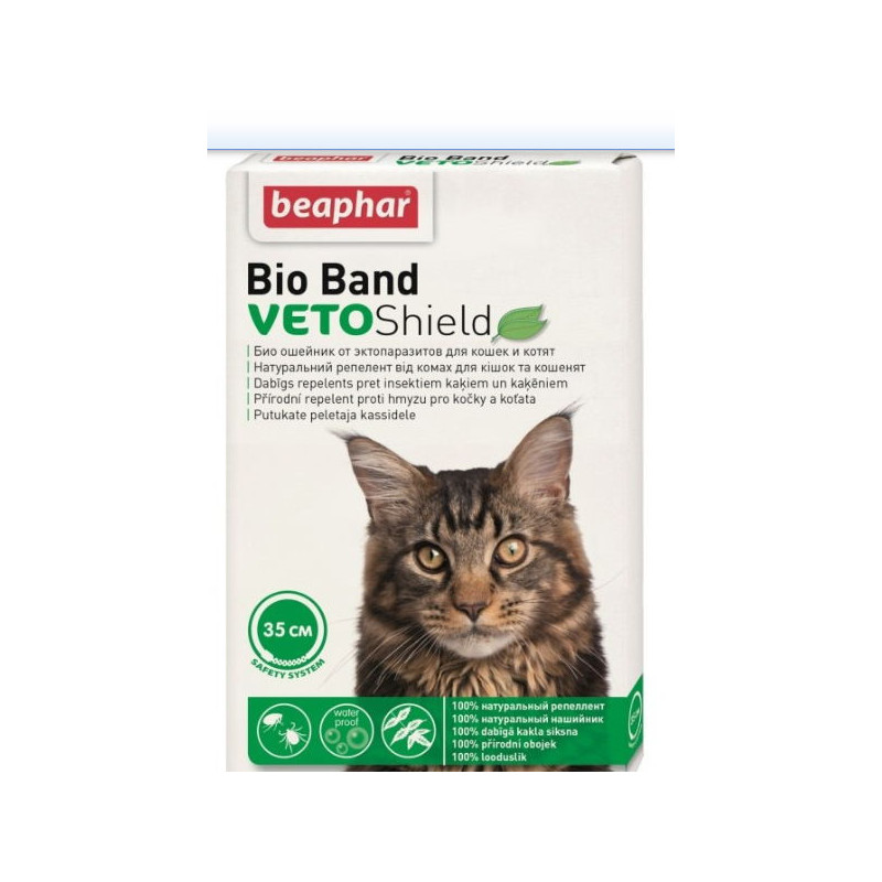 Beaphar (Биафар) Bio Band Veto Shield Био ошейник от блох и клещей для котов и котят