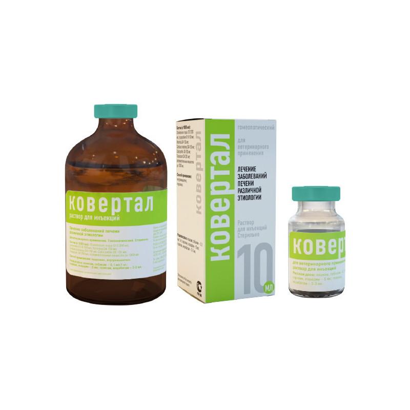 Helvet (Хелвет) Ковертал - Гомеопатический препарат для нормализации работы печени