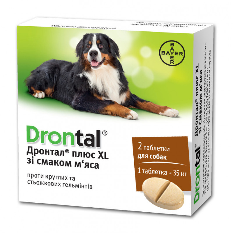 Drontal Plus XL от Bayer Animal (Байер Энимал). Антигельминтные таблетки Дронтал Плюс XL со вкусом мяса