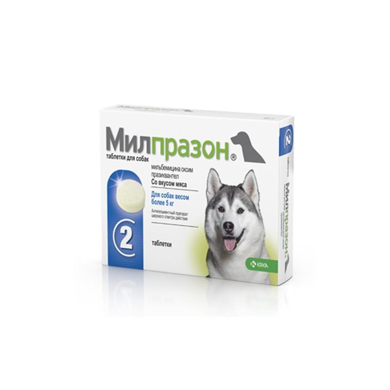 KRKA Milprazon. Таблетки Милпразон - антигельминтный препарат широкого спектра действия для собак, 1 таблетка