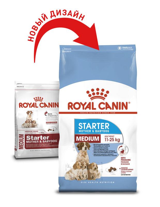 Royal Canin (Роял Канин) Medium Starter Mother & Babydog. Сухой корм для самок и щенков до 2-х месяцев - Фото 3