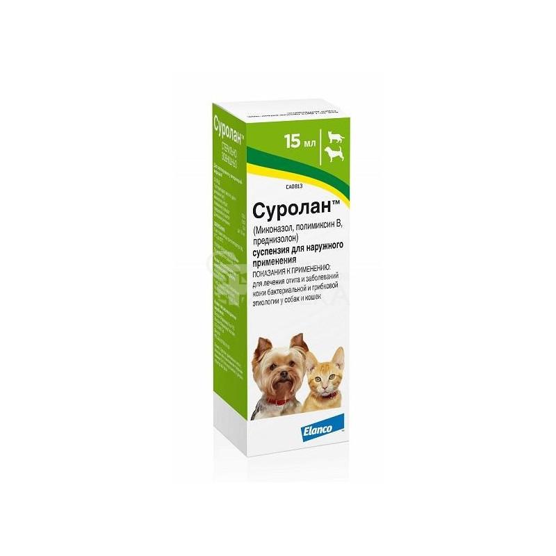 Суролан (SUROLAN) - капли для лечения отитов и дерматитов для кошек и собак
