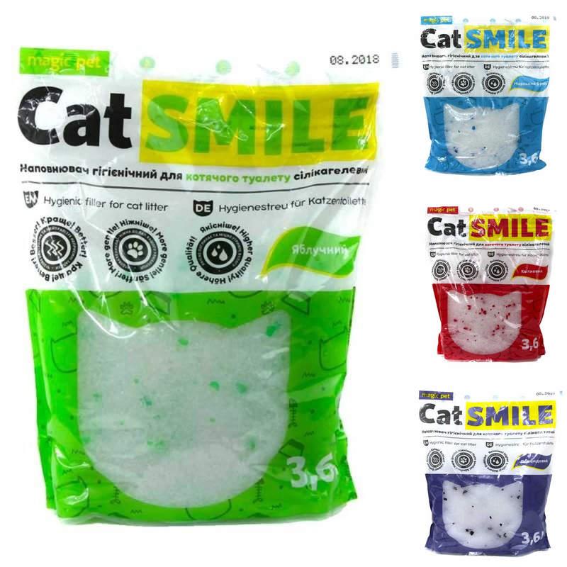 Magic Pet (Мэджик Пет) Cat Smile - Силикагелевый  наполнитель для кошачьих туалетов