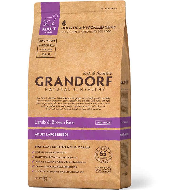 Grandorf (Грандорф) Holistic Lamb & Brown Rice Large-для крупных пород ЯГНЕНОК С РИСОМ