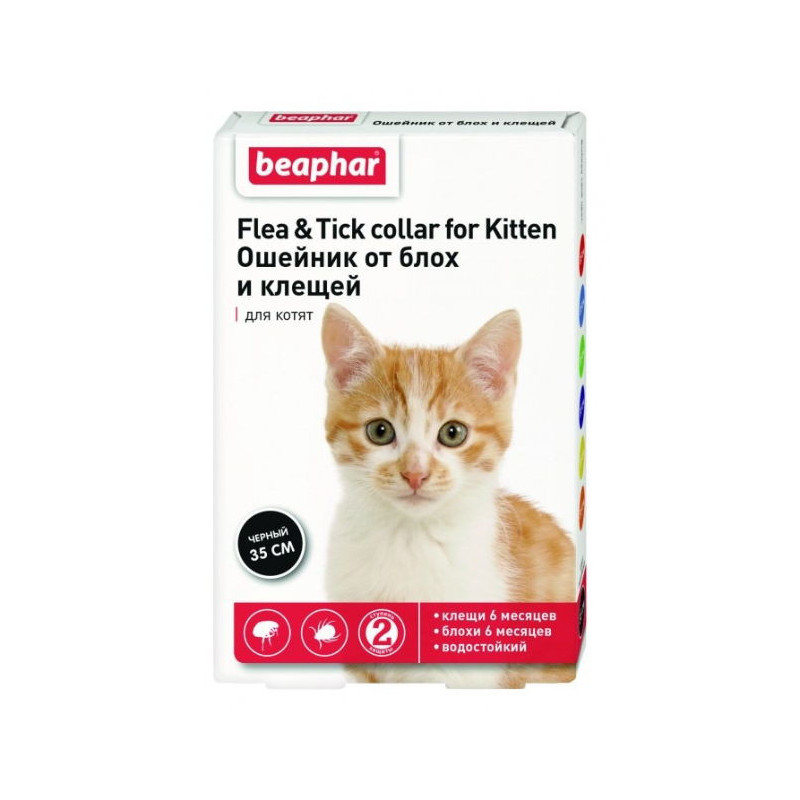 Beaphar (Биафар) Flea&Tick Collar for Kitten Ошейник от блох и клещей для котят