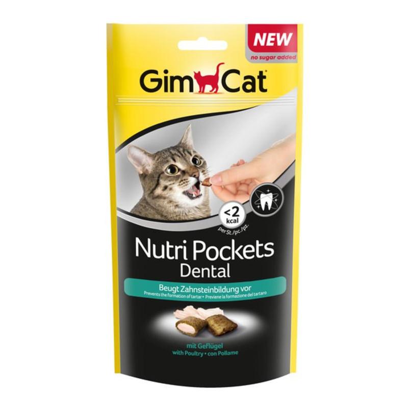 GimCat (ДжимКэт) Nutri Pockets Dental - Подушечки для очистки зубов у котов