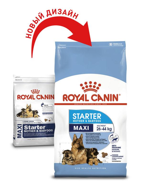 Royal Canin (Роял Канин) Maxi Starter Mother & Babydog. Сухой корм для щенков и кормящих самок крупных пород - Фото 2