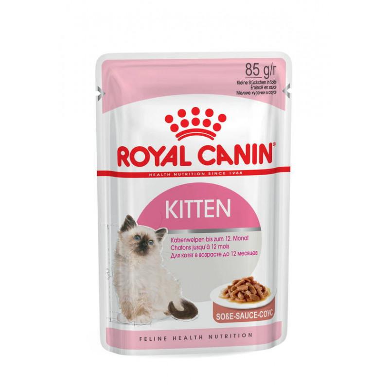 Royal Canin (Роял Канин) Kitten Instinctive - Консервированный корм для котят (кусочки в соусе)