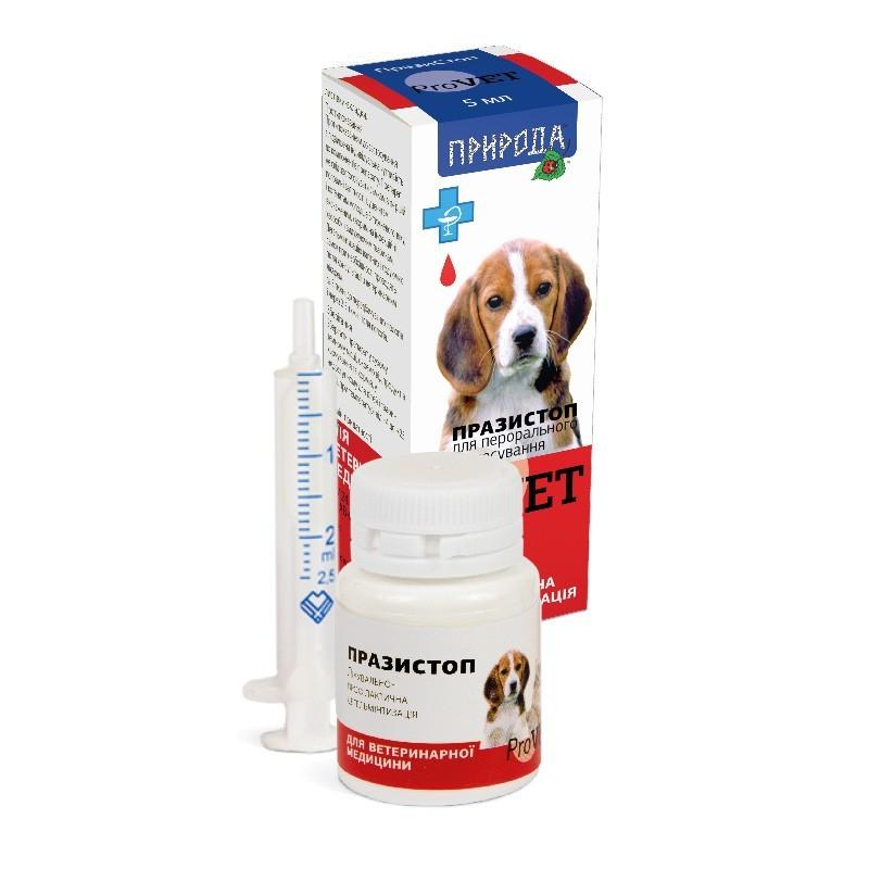 """ТМ """"Природа"""" Празистоп ProVet антигельминтный препарат для котов и собак - Фото 2"""