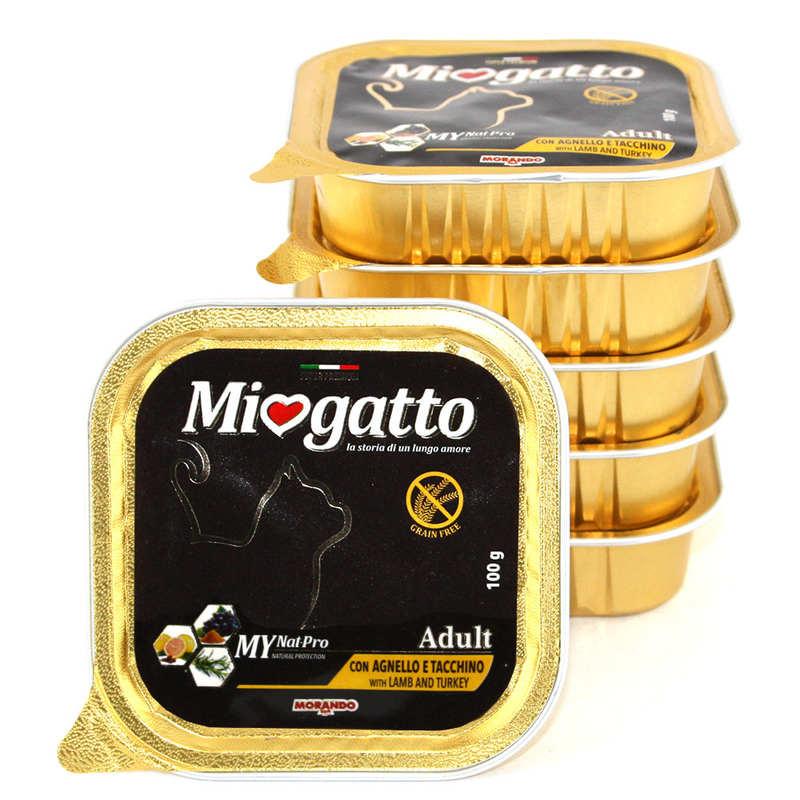 Morando (Морандо) Miogatto Adult Lamb and Turkey. Влажный корм с ягненком и индейкой для взрослых котов
