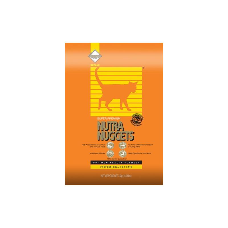 Nutra Nuggets (Нутра Нагетс) Professional for Cats. Сухой корм с курицей для активных, беременных и лактирующих кошек