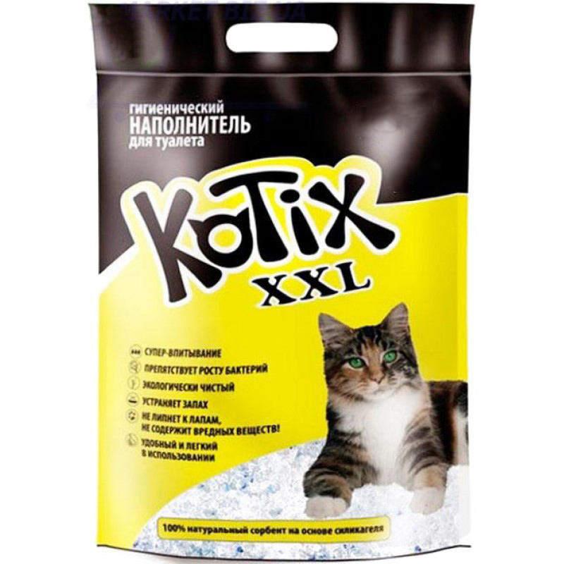 Kotix (Котикс). Наполнитель силикагелевый для кошачьего туалета