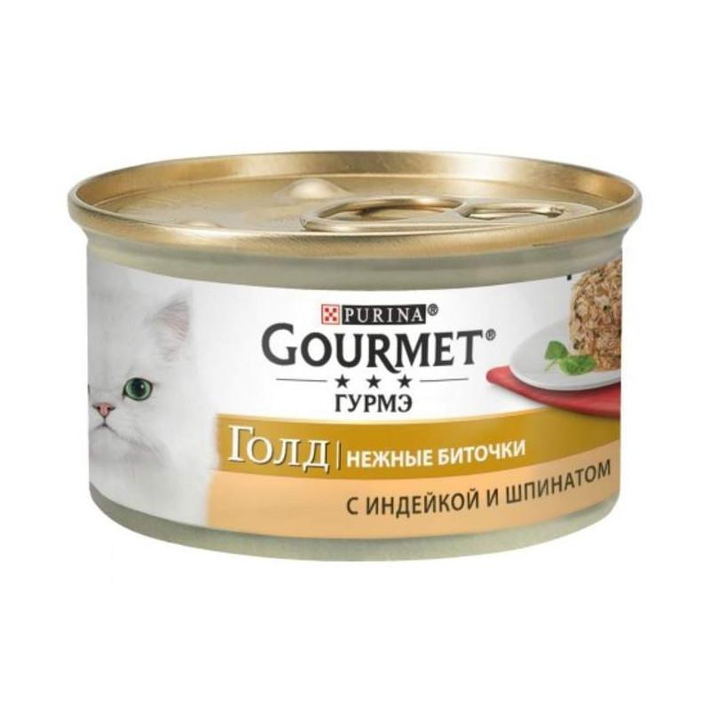 Gourmet Gold (Гурмэ Голд). Консервированый корм Нежные биточки с индейкой и шпинатом для кошек