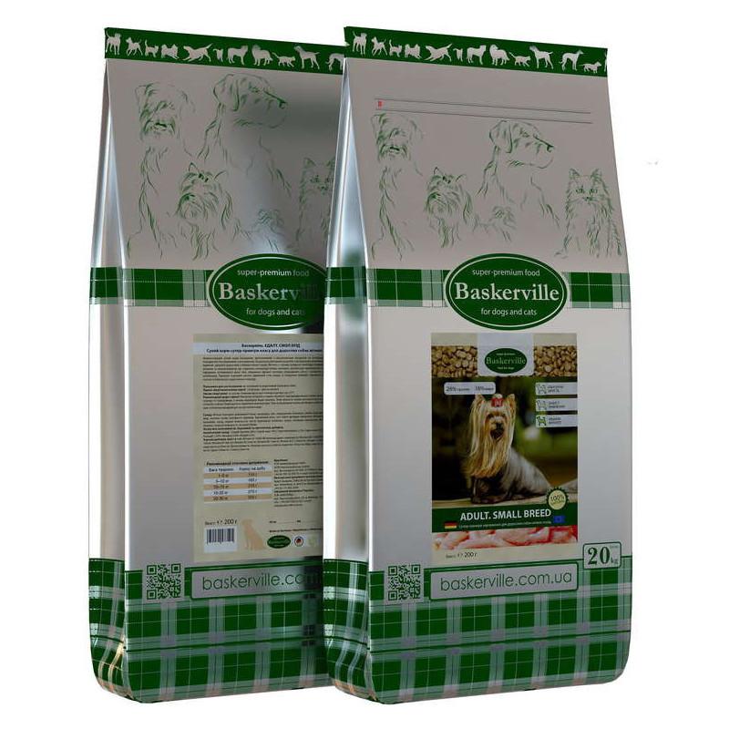 Baskerville (Баскервиль) Adult Small Breed Сухой корм для взрослых собак мелких пород