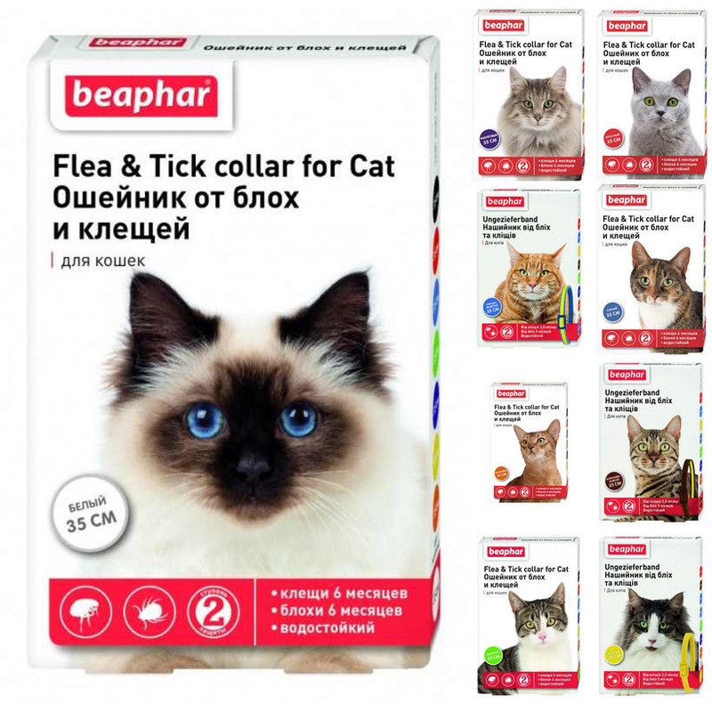 Beaphar (Биафар) Flea&Tick Collar for Cats - Ошейник от блох и клещей для котов (цветные)