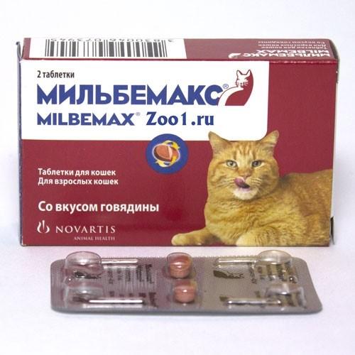 Таблетки Milbemax для кошек