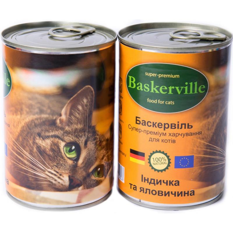 Baskerville (Баскервиль) Корм для кошек