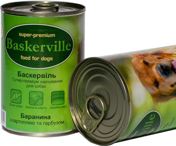 Baskerville (Баскервиль) - Консервы с бараниной, картошкой и тыквой для собак - Фото 2