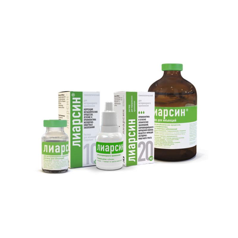 Helvet (Хелвет) Лиарсин - Гомеопатический препарат широкого спектра действия, нормалтзующий обменные процессы в организме животного