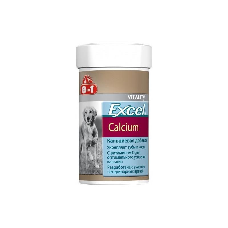 Таблетки 8in1 Excel Calcium
