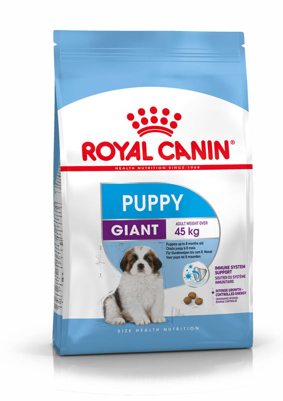 Royal Canin (Роял Канин) Giant Puppy. Сухой корм для щенков гигантских пород