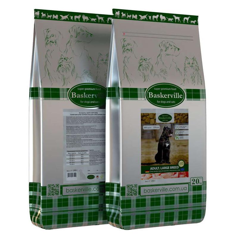 Baskerville (Баскервиль) Adult Large Breed Сухой корм для взрослых собак крупных пород