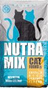Nutra Mix (Нутра Микс) Cat Optimal - Сухой корм с птицей и рыбой для взрослых кошек