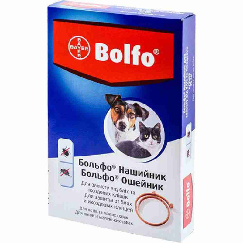 Bolfo by Bayer Animal - Противопаразитарный ошейник Больфо от блох и клещей