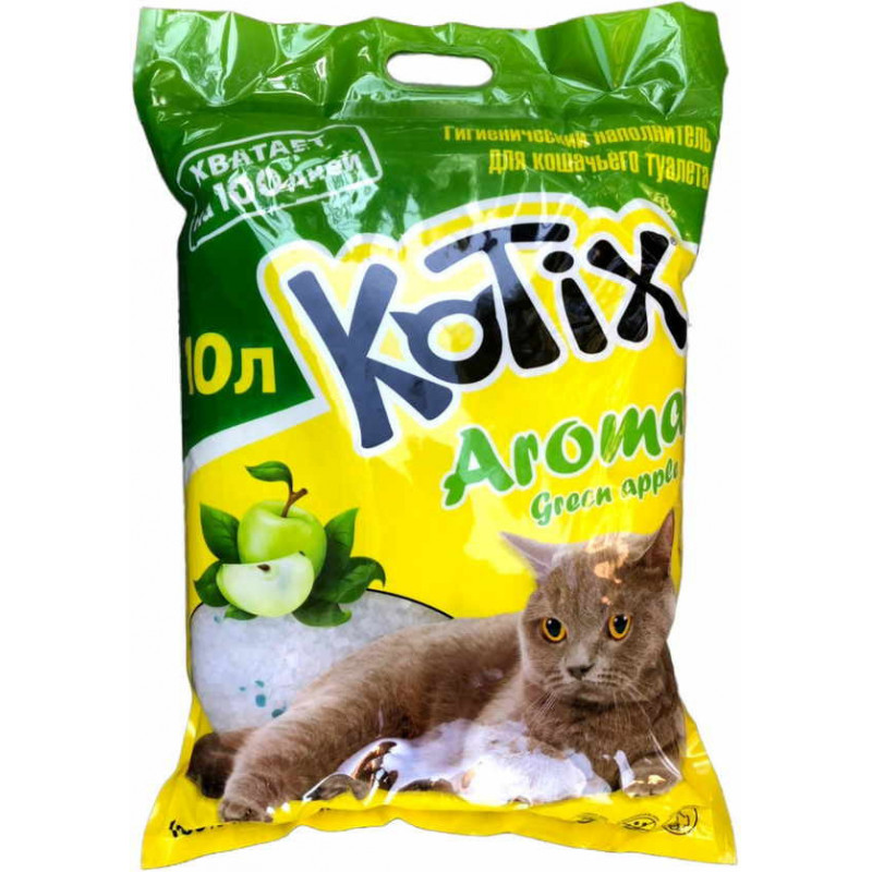 Kotix (Котикс) Aroma. Наполнитель силикагелевый для кошачьего туалета с ароматом яблока