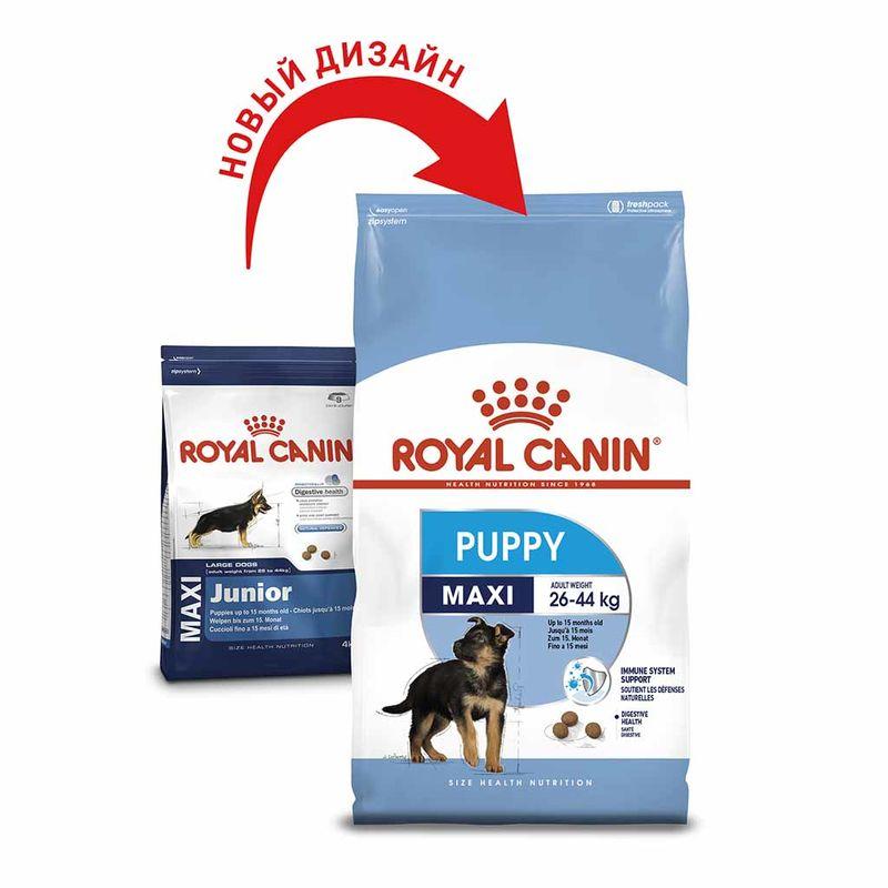 Royal Canin (Роял Канин) Maxi Puppy - Сухой корм для щенков от 2 до 15 месяцев - Фото 2