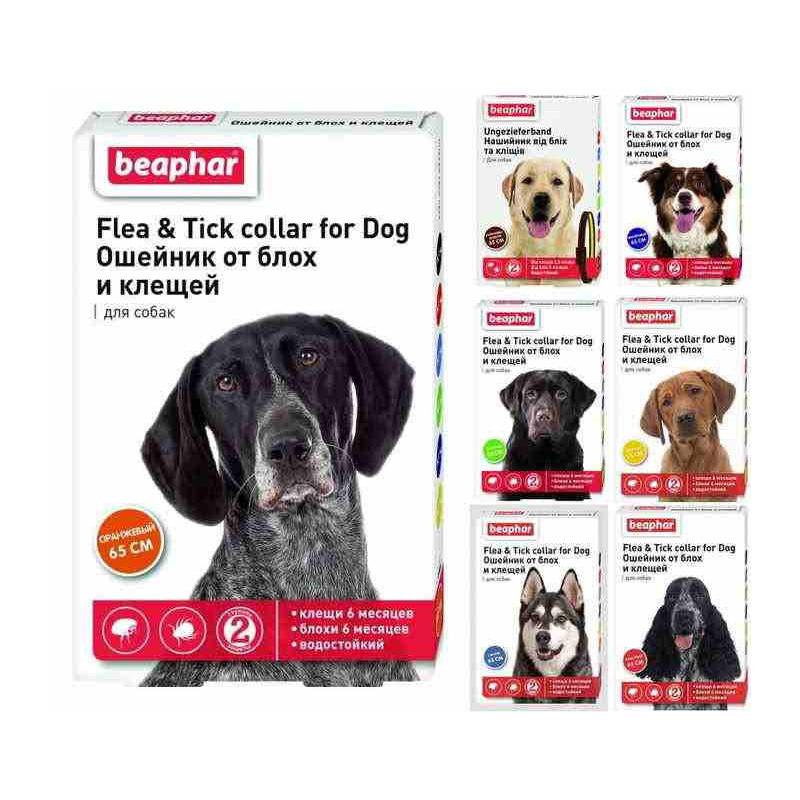 Beaphar (Биафар) Flea&Tick Collar for Dogs Ошейник от блох и клещей для собак (цветные)