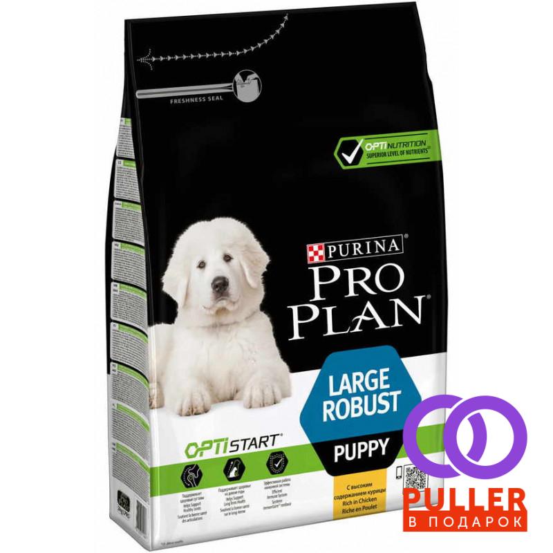 Purina Pro Plan (Пурина Про План) Puppy Large Robust Chiken Cухой корм для щенков собак крупных пород с курицей