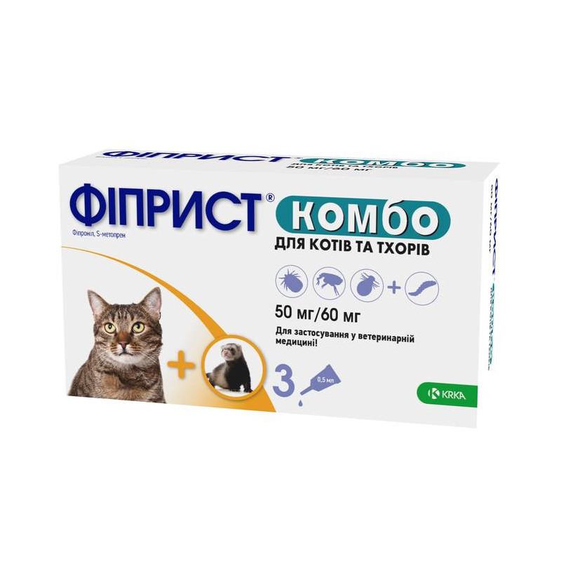 Фиприст Комбо® Противопаразитарные капли на холку для кошек и хорьков от блох и клещей, монопипетка