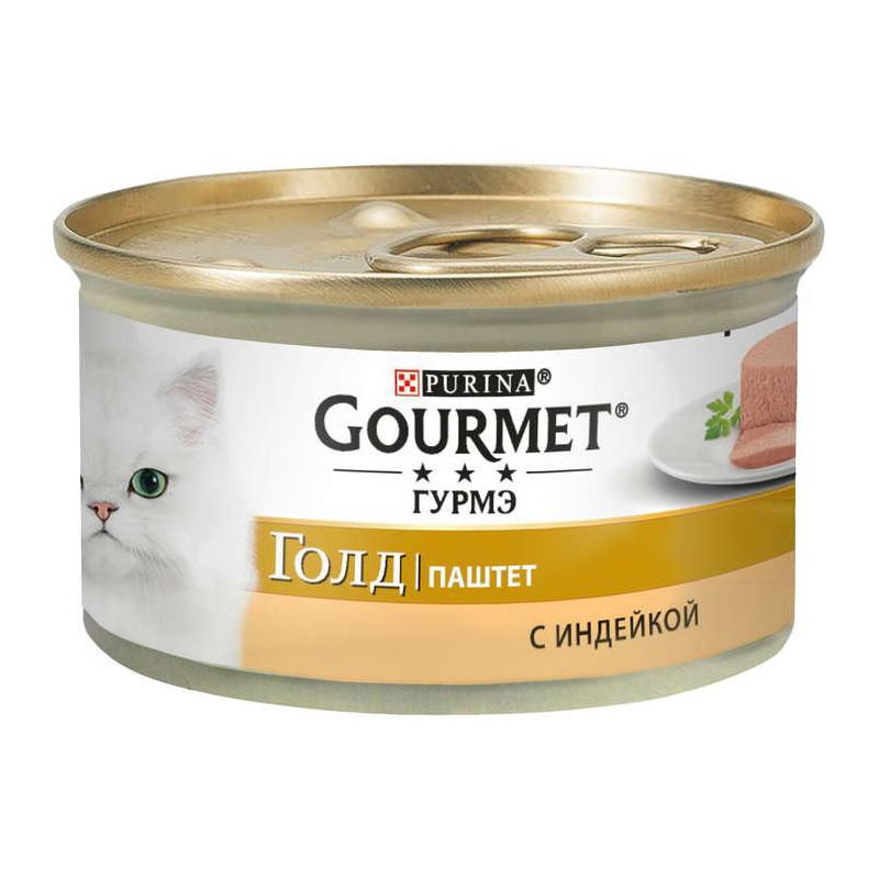 Gourmet Gold (Гурмэ Голд) - Консервированный корм паштет с индейкой для взрослых кошек