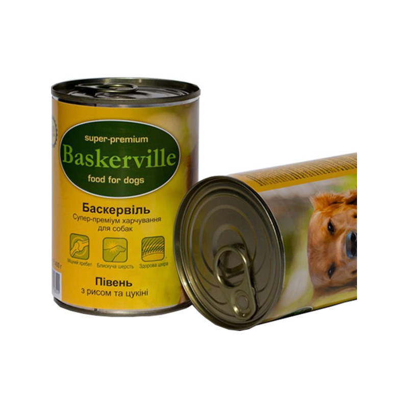Baskerville (Баскервиль) - Консервы c петухом, рисом и цукини для собак