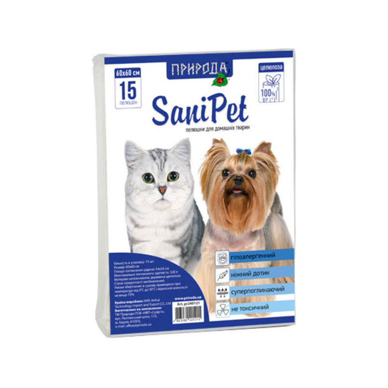 Природа абсорбирующие пеленки для собак и котов