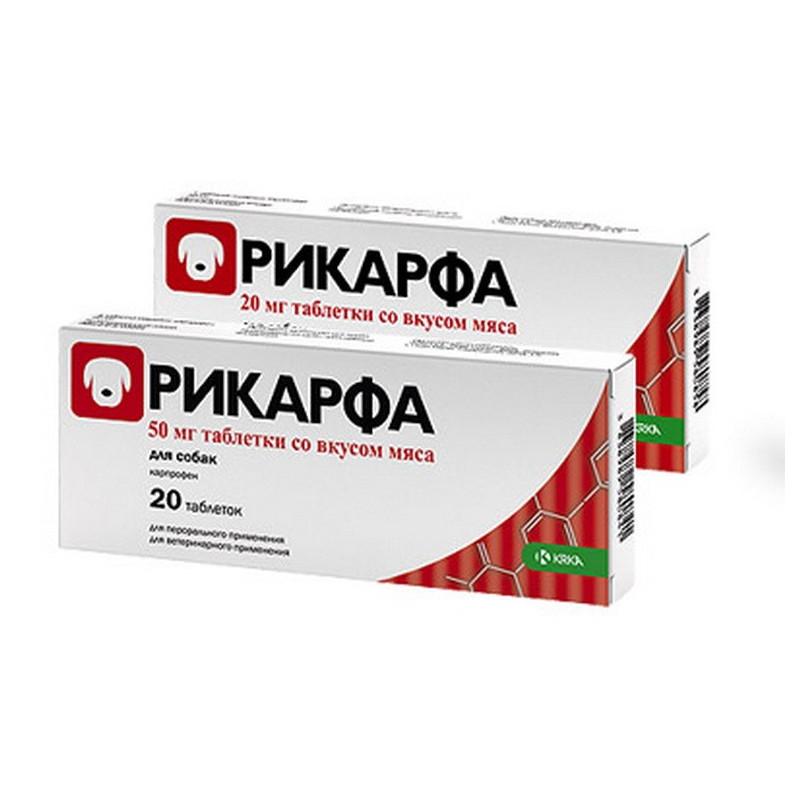 Rycarfa (Рикарфа) by KRKA - Обезболивающие таблетки со вкусом мяса