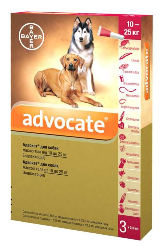 Advocate (Адвокат) by Bayer Animal - Противопаразитарные капли для собак от блох, вшей, клещей, гельминтов (1 пипетка) - Фото 2