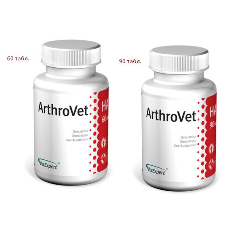 VetExpert (ВетЭксперт) ArthroVet Пищевая добавка для профилактики проблем с суставами и хрящами