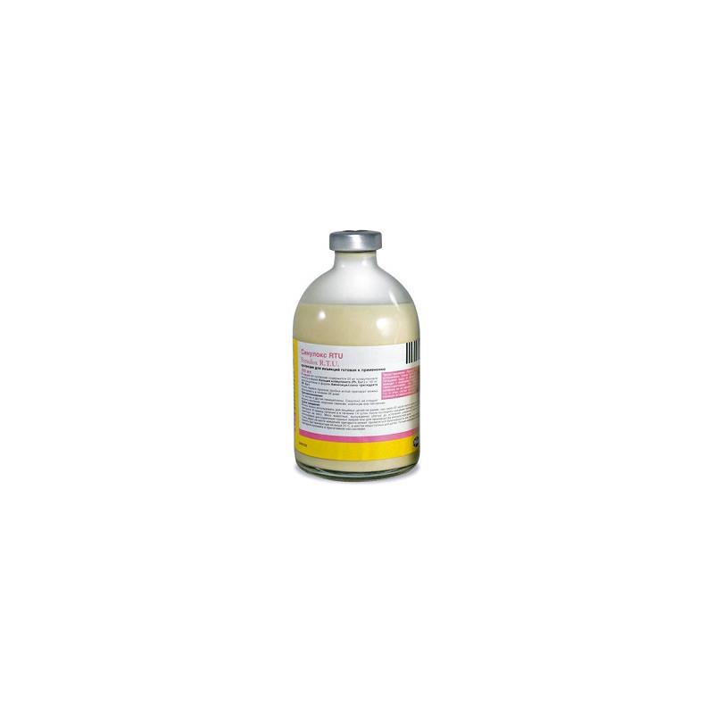 Синулокс RTU PF (100 мл - )