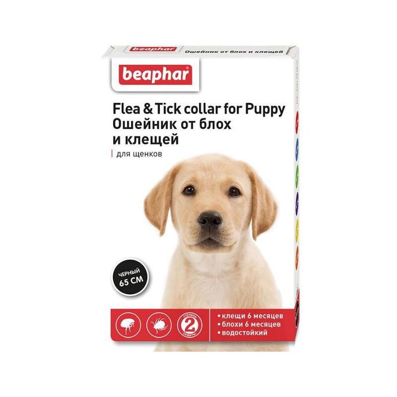 Beaphar (Биафар) Flea&Tick Collar for Puppy Ошейник от блох и клещей для щенков