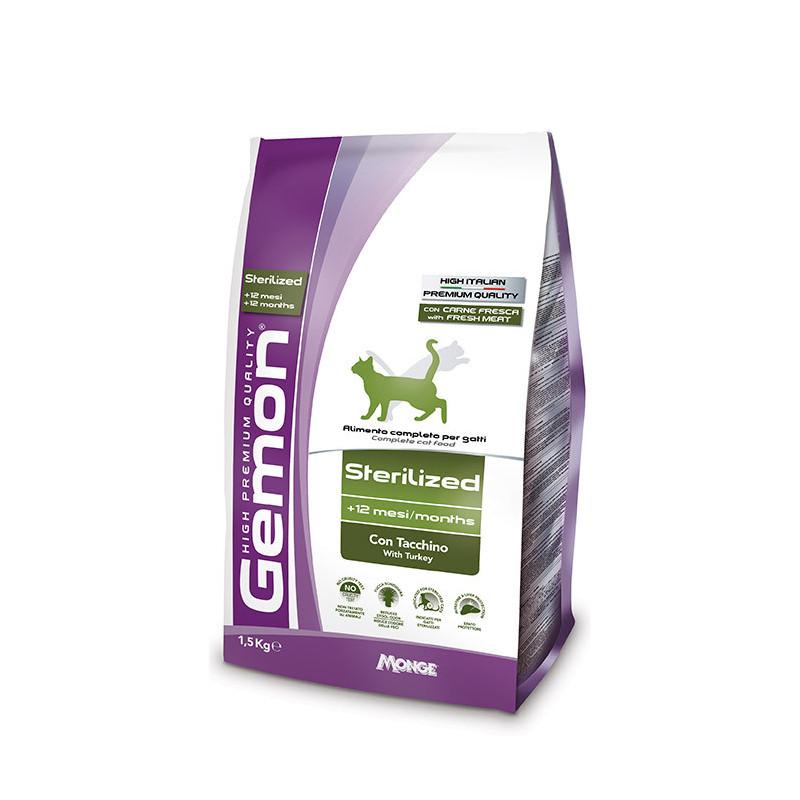 Gemon (Джемон) Sterilized - Сухой корм с индейкой для стерилизованных кошек