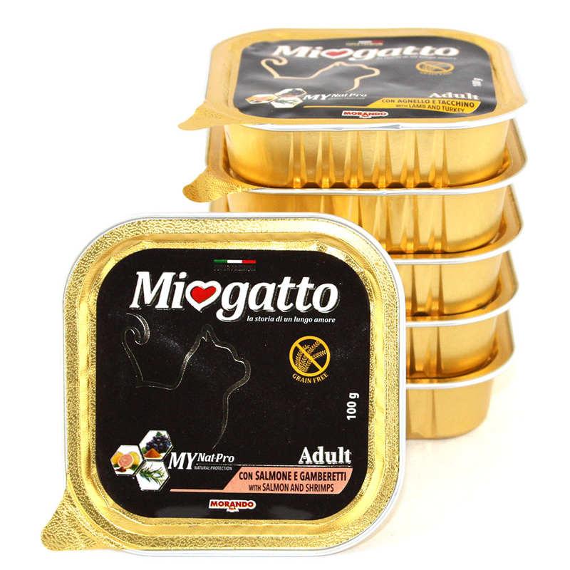 Morando (Морандо) Miogatto Adult Salmon and Shrimps. Влажный корм с лососем и креветками для взрослых котов