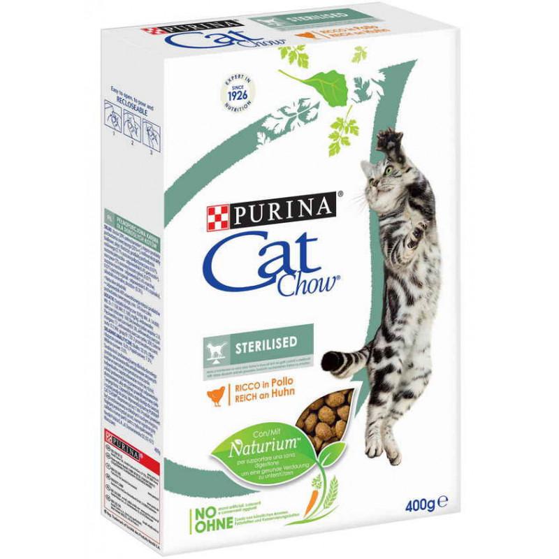 Cat Chow (Кэт Чау) Sterilised - Сухой корм с курицей для кастрированных котов и стерилизованных кошек