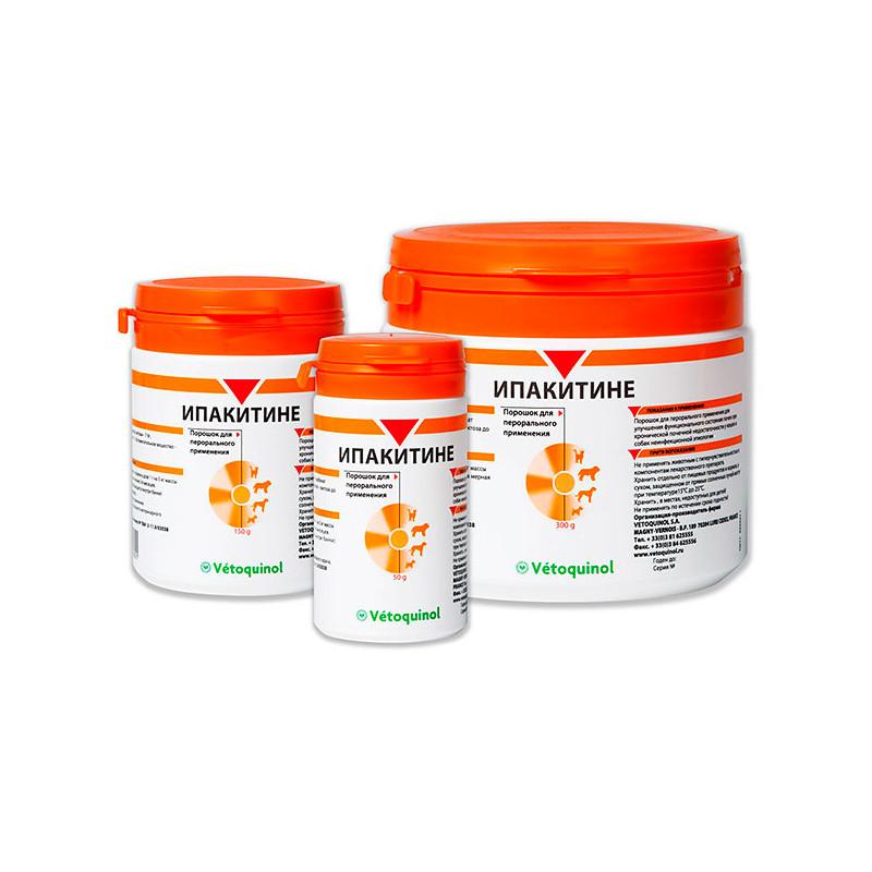Ипакитине (Ipakitine) - специальная добавка для кошек и собак с заболеваниями почек и мочеполовой системы
