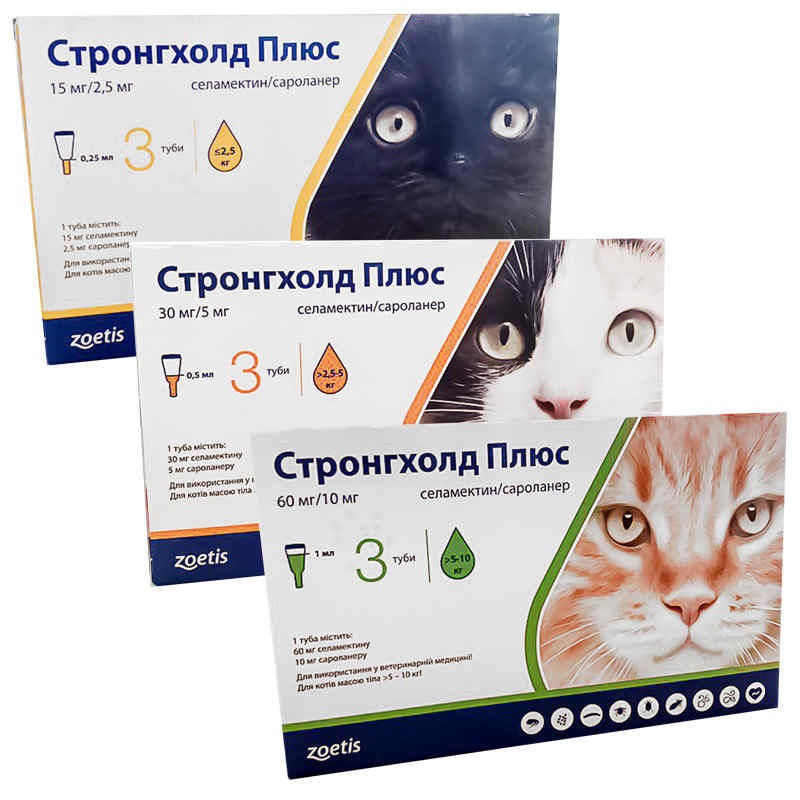 Stronghold PLUS. Стронгхолд ПЛЮС противопаразитарный препарат для котов, 1 пипетка